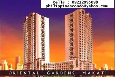 FOR SALE CONDO UNITS READY FOR OCCUPANCY (NEAR MAKATI MEDICAL CENTER) CELL# 09212995099 ORIENTAL GARDENS