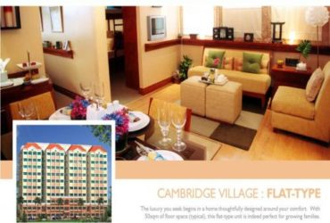 CAMBRIDGE VILLAGE CONDOMINIUM!!NO DOWNPAYMENT!! RENT TO OWN!!! MAKATI