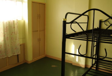 559 LADIES DORMITORY QUEZON CITY