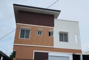 House for Sale in Floridablanca Pampanga