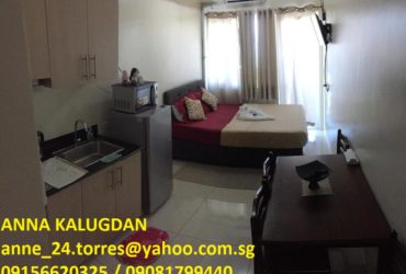 condo for sale near STARCITY and along Roxas Boulevard
